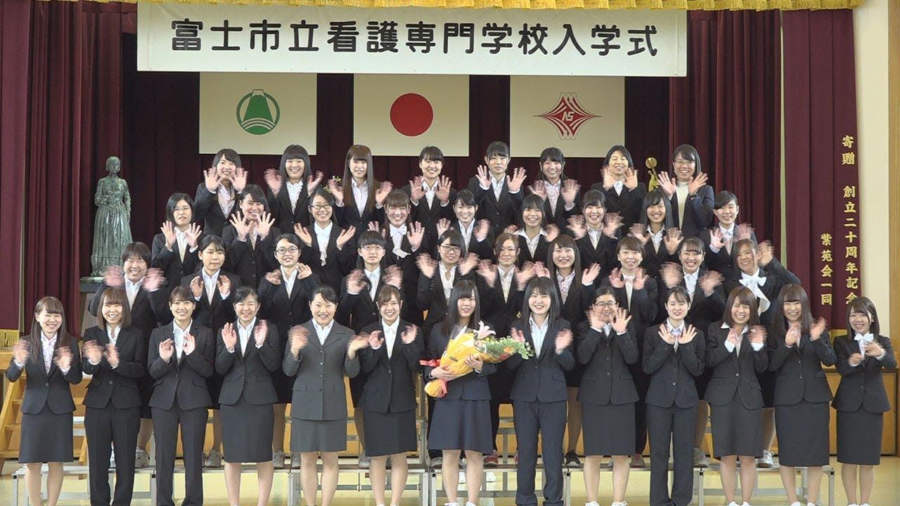 学校 専門 市立 浜松 看護