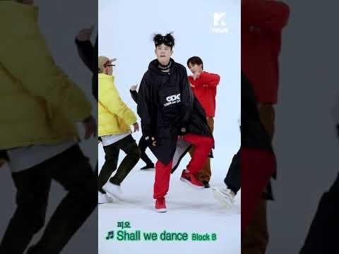 Let's Dance: Block B(블락비)_P.O(피오 직캠ver.)