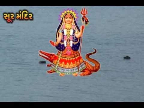 ખમ્મા મારી ખોડિયાર માત - ભજન | Khamma Mari Khodiyar Maat | Gujarati Bhajan