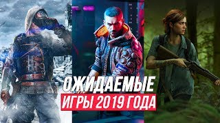 TOP NEW GAMES 2019-2020 | Anticipated Games 2019-2020 | Upcoming games 2019-2020