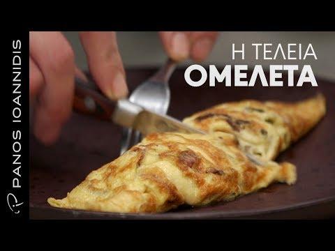 Master Class | Ομελέτα