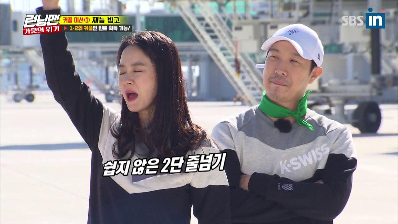 SBS-IN   Runningman members' special bingo game with EngSub