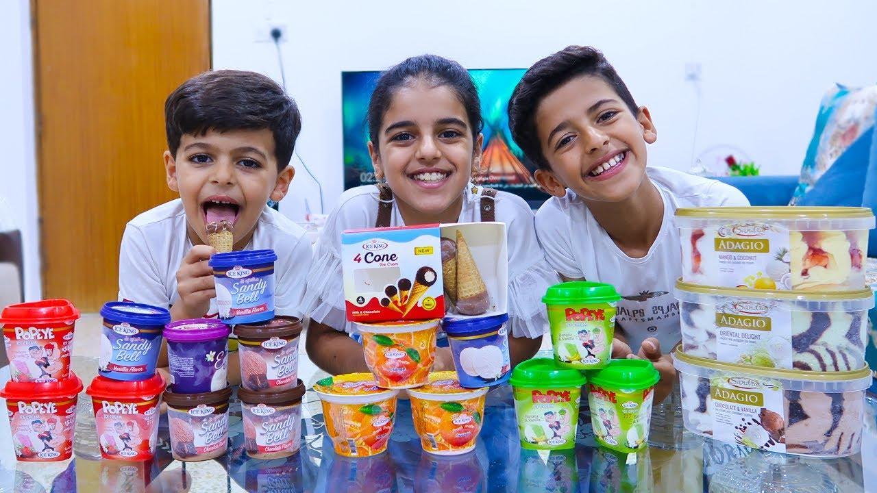 تحدي الايس كريم !! Ice cream challenge