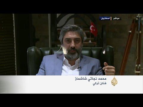 مقابلة محمد نجاتي شاشماز بطل مسلسل وادي الذئاب