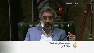 """مقابلة محمد نجاتي شاشماز  بطل مسلسل """"وادي الذئاب"""" على الجزيرة"""