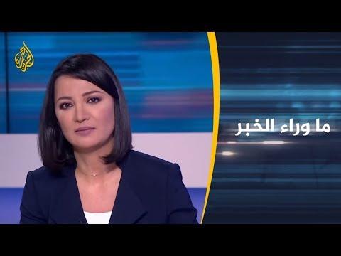 ماوراء الخبر- ما حدود تصعيد نتنياهو ضد غزة؟  - نشر قبل 10 ساعة