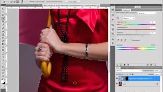 Photoshop  7 способов сделать из фото конфетку  4 урок   Замена цвета  Евгений Карташов