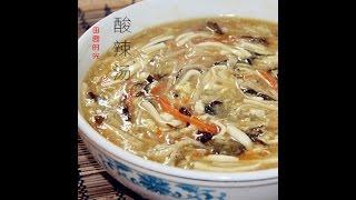 田園時光美食  酸辣湯Hot & Sour Soup