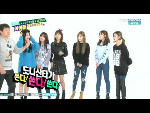 141203 HD ENG SUB Weekly Idol 에이핑크 (Apink) Part1