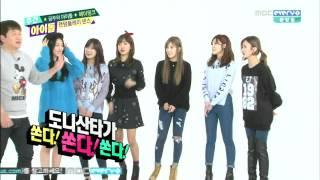 Video 141203 HD ENG SUB Weekly Idol 에이핑크 (Apink) Part1 download MP3, 3GP, MP4, WEBM, AVI, FLV Mei 2018