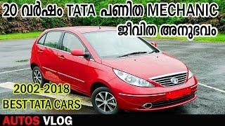 Download BEST TATA CARS FROM 2002- 2018 -ടാറ്റായുടെ ഏറ്റവും മികച്ച കാറുകൾ -AUTOS VLOG Mp3 and Videos