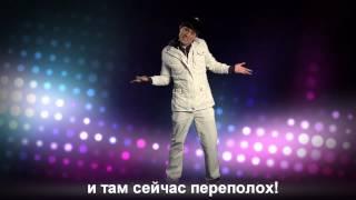 Бибер против Бетховена (перевод ERBoH Justin Bieber vs Beethoven) [RUS]