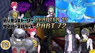 Digimon Story: Cyber Sleuth - Walkthrough Part 72 ~ Bosses: UlforceVeedramon & Jimmy KEN