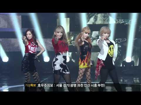 [SBS] 인기가요 2NE1 : Hate You, Ugly (inkigayo 110731)
