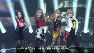[SBS] ???? 2NE1 : Hate You, Ugly (inkigayo 110731)
