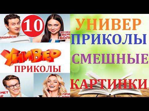 Универ. Новая общага 1,2,3 сезон 2011 смотреть онлайн