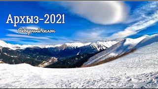 АРХЫЗ 2021 Северный склон Потрясающие виды горного хребта