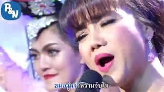 สาวนครชัยศรี | คัฑลียา มารศรี (Official MV Karaoke)
