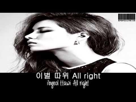 Lim Kim - All Right Color Coded Lyrics