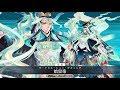 【FGO】始皇帝 宝具+Allスキル&バトルアクション【Fate/Grand Order】 Qin Shi Huang  NP+allskill& BA【FateGO】