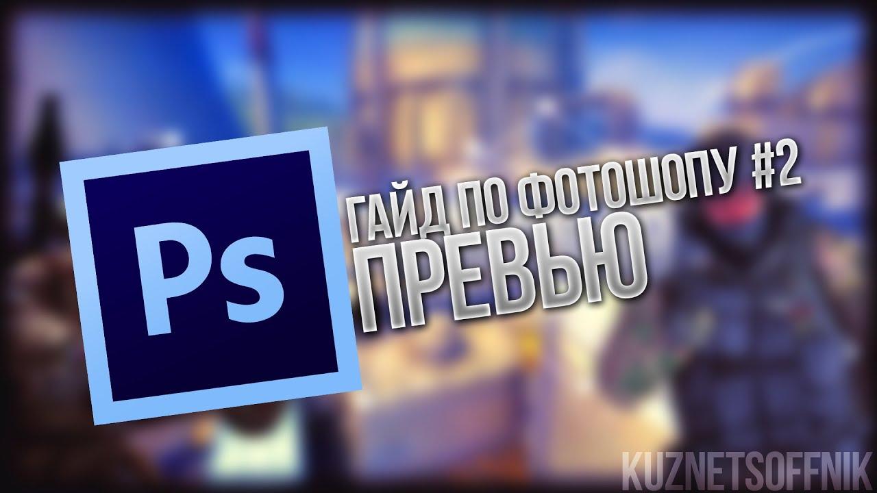 Создать Логотип Онлайн ТУРБОЛОГО 2