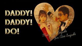 Download 【MV】鈴木雅之『DADDY ! DADDY ! DO ! feat. 鈴木愛理』TVアニメ「かぐや様は告らせたい?~天才たちの恋愛頭脳戦~」OP主題歌