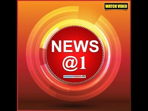 Asianet News@1pm 4th Sep 2015