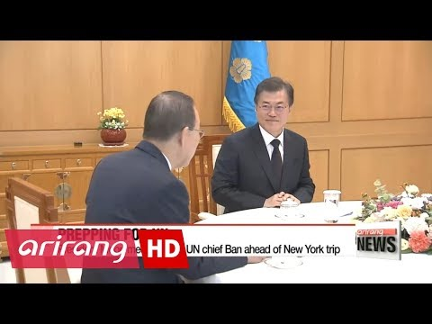 President Moon and former UN Secretary General Ban meet before Moon's New York trip