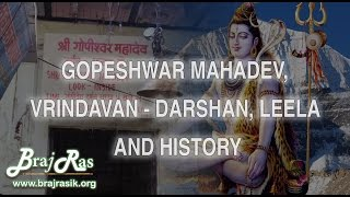 Video Gopishwar Mahadev, Vrindavan - Darshan, Leela & History  | Braj Ras download MP3, 3GP, MP4, WEBM, AVI, FLV Agustus 2018