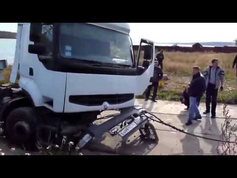 yacht delivery fail