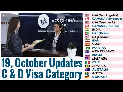 Vfs Global News: Read Latest News & Big Updates On VFS Global  C & D Visa Category Service Start Now