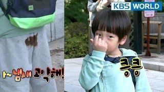 Mysterious stain on Seoeon's butt!…