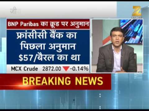 Mandi Live: Buy copper, crude; sell aluminium, say experts