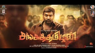 sangathamizhan-movie-kamala-song-promo-vijay-sethupathi