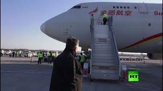 شاهد.. رئيس وزراء هنغاريا يستقبل طائرة صينية تنقل مساعدات طبية لمكافحة كورونا