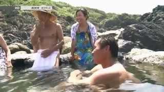 Begin Japanology Mini - Japanese Onsen