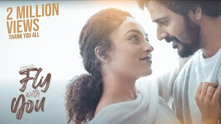 Pearlish - Fly With You | Pearle Maaney | Srinish Aravind | Jecin George