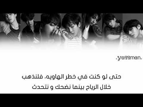 BTS - So What - Arabic Sub الترجمه العربيه