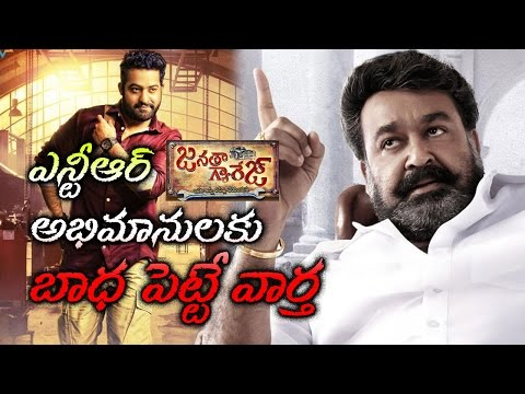 Sad News for  NTR  Fans. Janatha garage may be disappoints this time also..