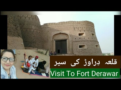 Derawar Fort Travel Guide of Bahawalpur in Cholistan Desert. urdu-Hindi