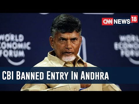 Faceoff Between Centre And Andhra Govt, AP Will Halt Direct Entry For CBI In The State