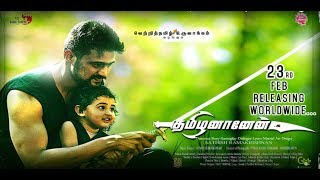 Tamizhananen.Ka - Moviebuff Sneak Peek | Sathish Ramakrishnan, Vandana Varadarajan