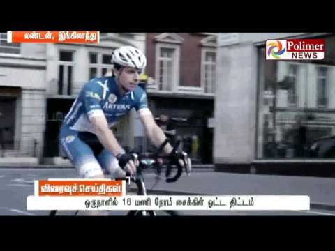 England : Man Starts his journey around the world in Cycle to create record | Polimer News