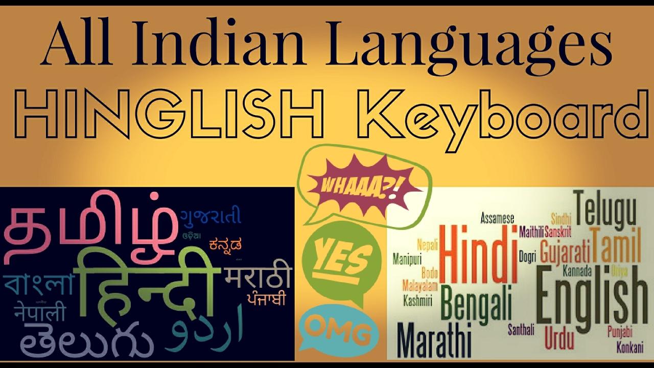 type in english get in hindi