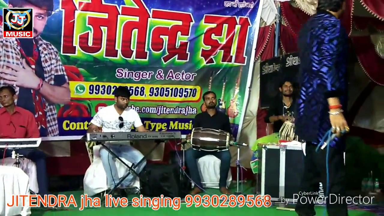 Singer jitendra jha .. Bagal wali jaan mareli जितेन्द्र झा live singing #1