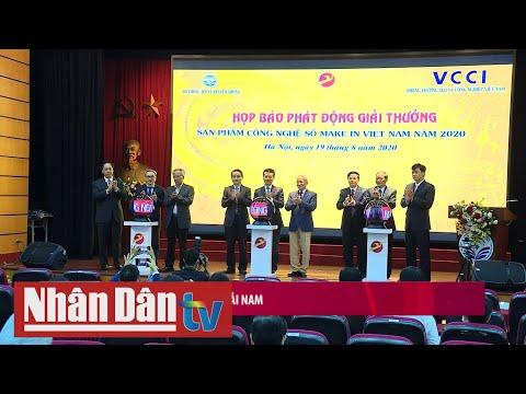 """Phát động giải thưởng """"Sản phẩm công nghệ số Make in Viet Nam"""" năm 2020"""