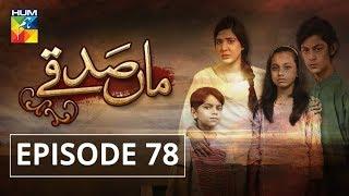Maa Sadqey Episode #78 HUM TV Drama 9 May 2018