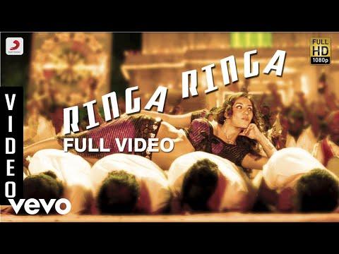 Aarya-2 - Ringa Ringa Video | Allu Arjun | Devi Sri Prasad
