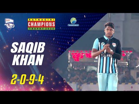 Saqib Khan Bowling