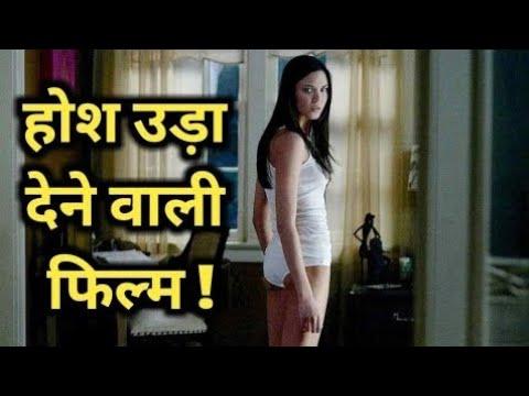 Download Best horror thriller movie in hollywood ! hollywood thriller movie ! hindi dubbed thriller movie